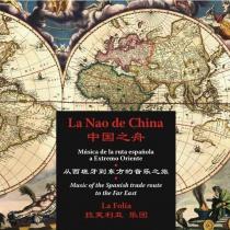 La nao de China. Música de la ruta española a Extremo Oriente.