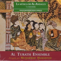 The Music in Spanish Al-Andalus
