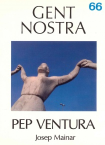 Pep Ventura
