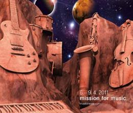 Musikmesse de Frankfurt 2011