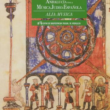 Andalucía en la Música Judeo-española