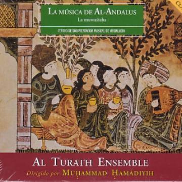 La música de Al-Andalus. La muwassaha