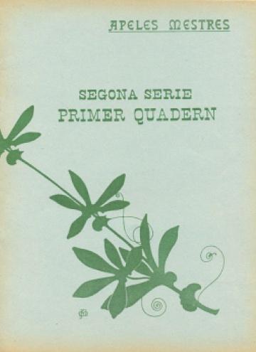 Cançons - Segona serie - Primer quadern